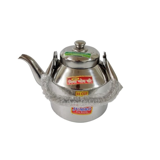large steel teapot 25 cups
